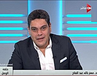 برنامج حلقة الوصل حلقة الأحد 13-8-2017 مع د/ معتز عبد الفتاح و إعلام مصر إلي أين مع مكرم محمد