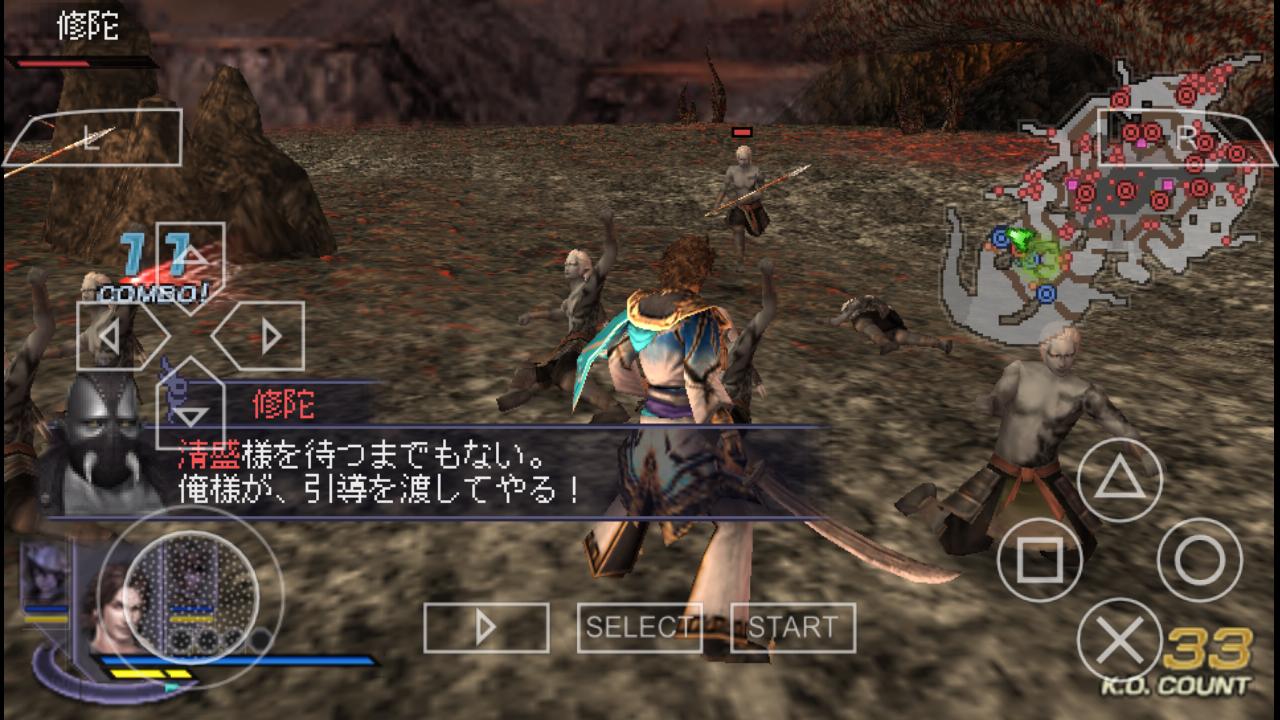 download orochi warriors 3 pc