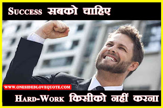 Powerful-Life-Quotes-in-Hindi