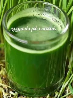 Arugampul juice