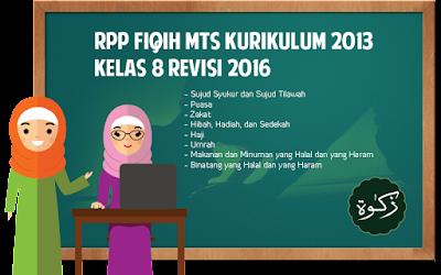 Download RPP Fiqih MTs Kurikulum 2013 Kelas 8 Revisi 2016