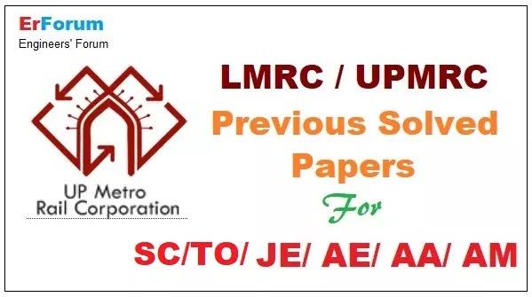 UPMRC/LMRC 2018 Previous Solved Paper [PDF]