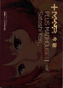 JAPAN Satoshi Kon manga Kaikisen Shinsouban
