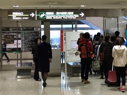 ≪インドネシア≫ 中部国際空港セントレアから成田国際空港 ...