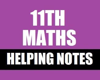 11th Class (Inter-I) Notes of Mathematics (Pdf Format) - Taleem360