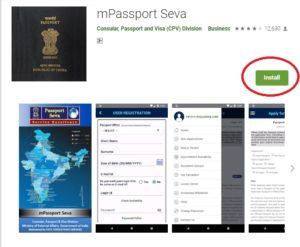 स्मार्टफ़ोन के जरिये ही बनवा सकते अपना पासपोर्ट