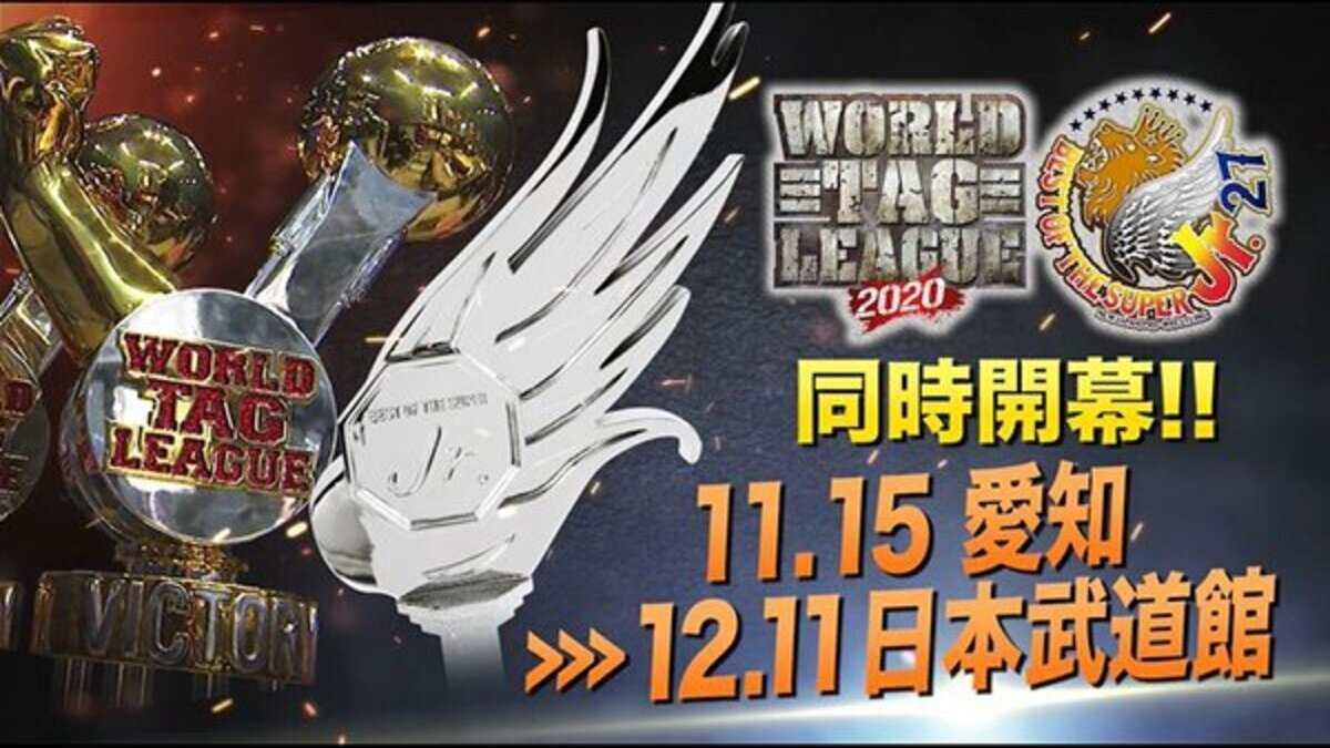 NJPW anuncia os participantes da World Tag League 2020