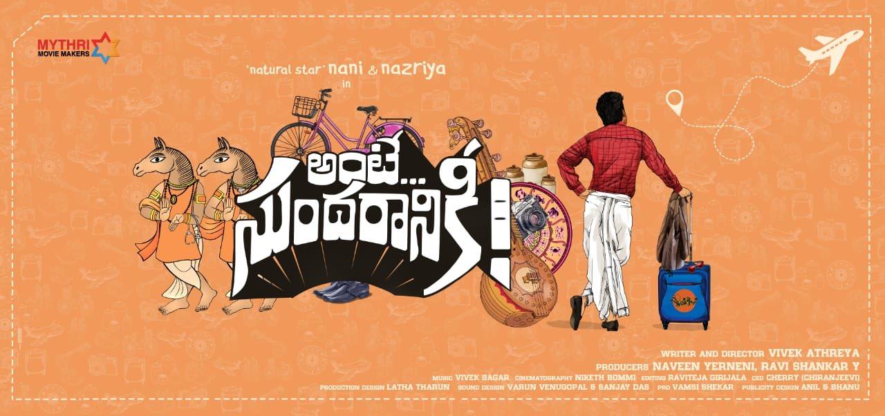 Nani's Ante Sundaraniki title poster