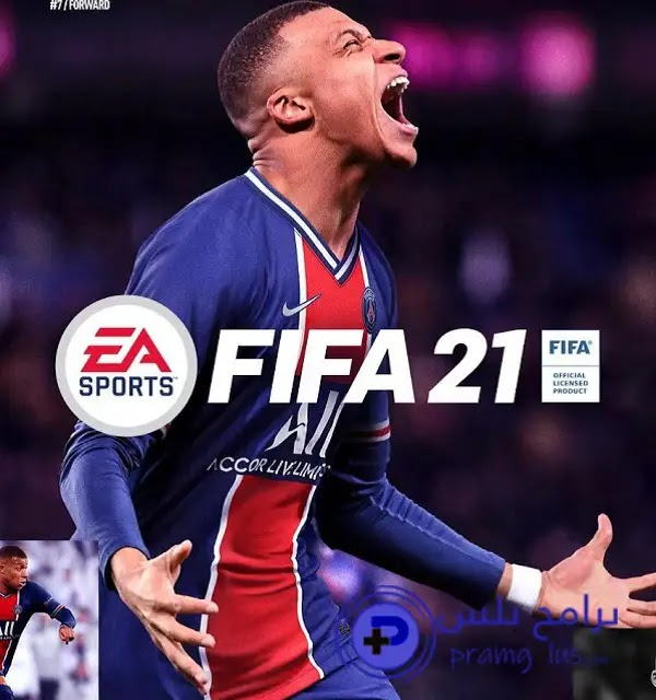 صورة غلاف لعبة فيفا 2021