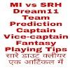 IPL2020: MI vs SRH Dream11 Team predication, Team News