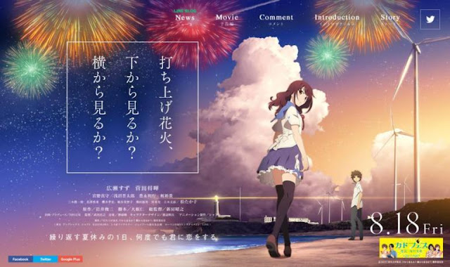 Uchiage Hanabi Movie Subtitle Indonesia