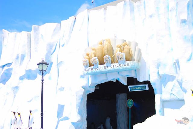 South Pole Spectacular in Ocean Park Hong Kong