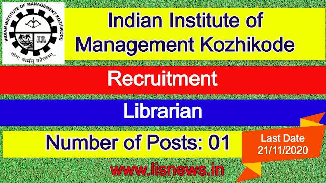 Vacancy of Librarian at IIM Kozhikode
