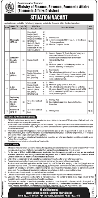 Ministry Of Finance and Revenue Govt Jobs 2020