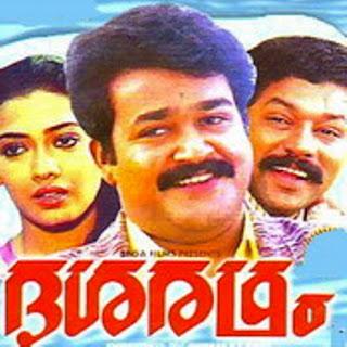 Dasharatham (1989)