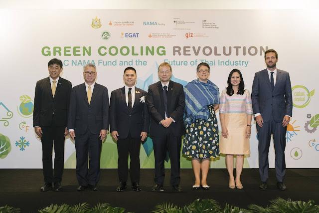 กฟผ.–ทส.–GIZ ชูความสำเร็จกองทุน RAC NAMA ผลักดันนวัตกรรมเทคโนโลยีทำความเย็นสีเขียว เน้นประสิทธิภาพสูง ประหยัดพลังงาน และเป็นมิตรต่อสิ่งแวดล้อม