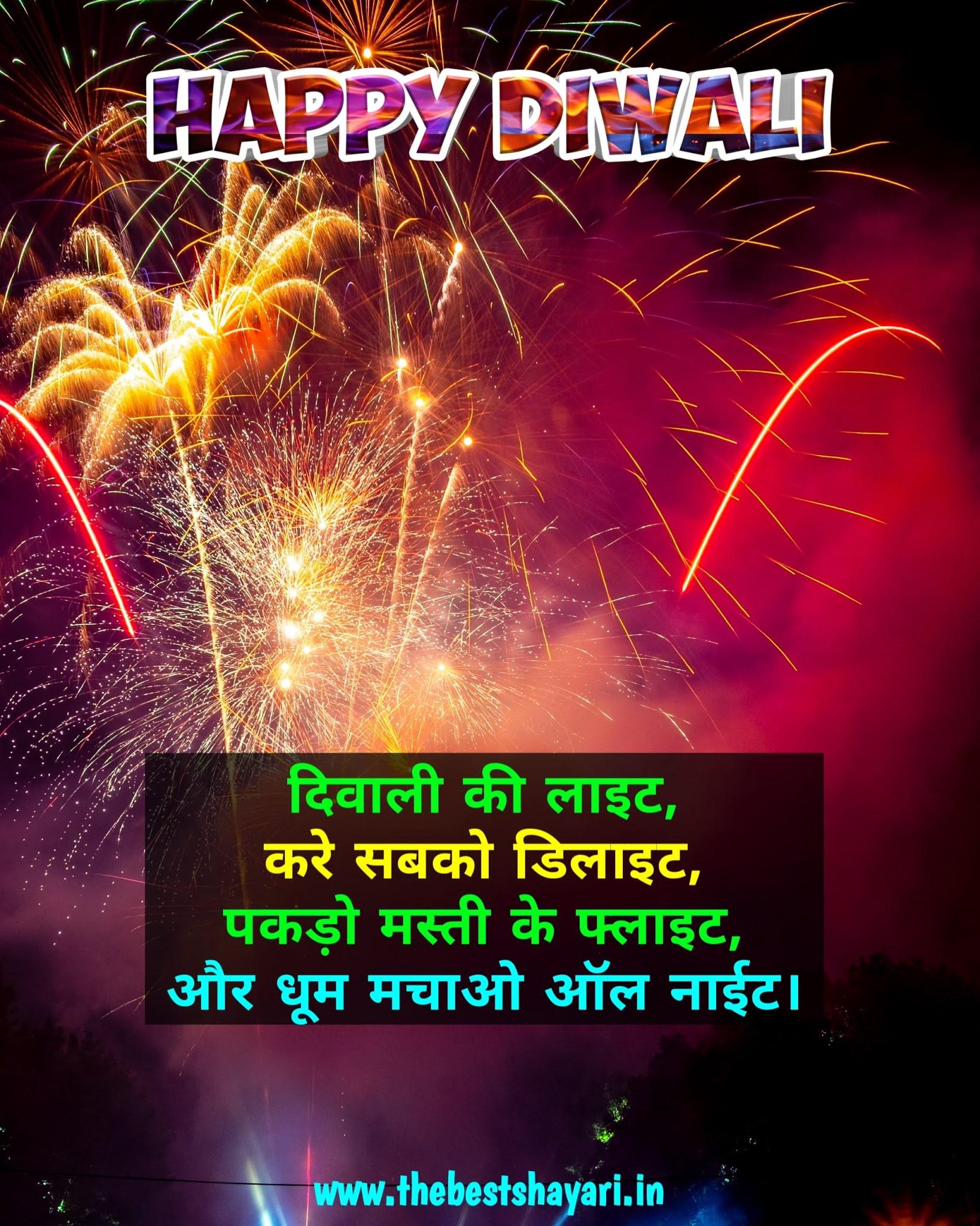 deepavali wishes photos