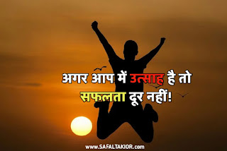 TOP 10 success stories in Hindi 2021  motivational success stories in Hindi   success stories in Hindi for students