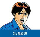 http://kofuniverse.blogspot.mx/2010/07/sie-kensou.html