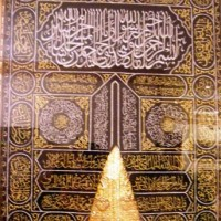 The Art Of Moslem History Of Calligraphy