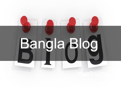 All Bangladeshi Bangla Blog And Website List