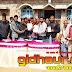 लक्ष्मीपुर : लोजपा आईटी सेल का हुआ संगठन विस्तार, सदस्यता अभियान में जुड़े नए सदस्य