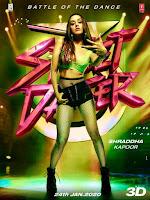 Street Dancer [3D] First Look Poster 8