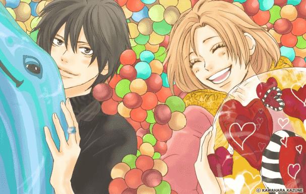 Koukou Debut - Daftar Manga Romance Terbaik Sepanjang Masa