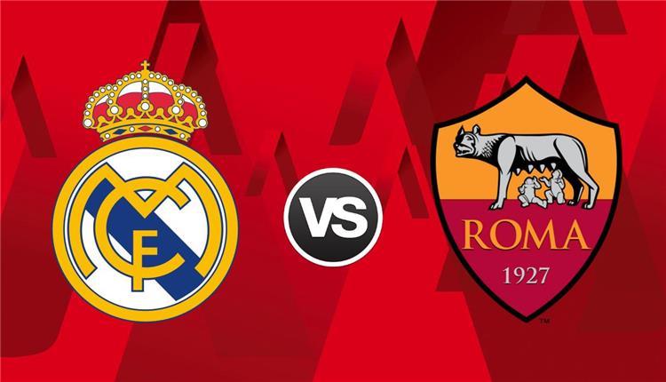 موعد مباراة ريال مدريد وروما برة اليوم ضمن مباراة الوداد 11-08-2019