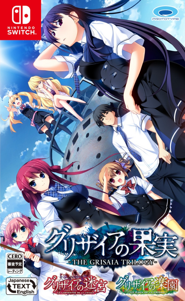 The Grisaia Trilogy para Nintendo Switch