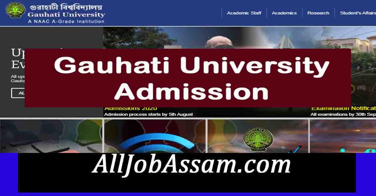Gauhati University TDC 2nd, 4th & 6th Sem Exam Online form Fillup 2018