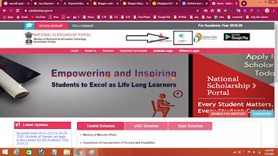 Scholarship Status 2020 कैसे चेक करें | Scholarship foram cheak kaise kre