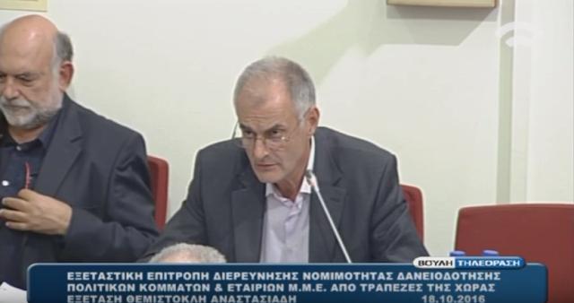 Γιάννης Γκιόλας: Η διαπλοκή στην Ελλάδα είχε ονόματα, πολλά ΜΜΕ όμως δεν έριξαν φως σε σοβαρές υποθέσεις