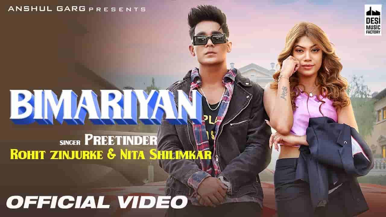 Bimariyan lyrics Preetinder Punjabi Song
