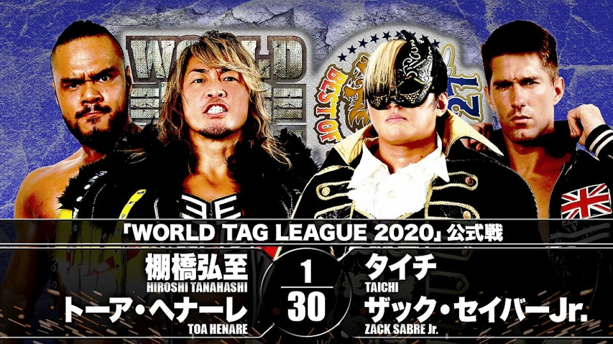 Cobertura: NJPW World Tag League – Day 2 – Aces morrem!