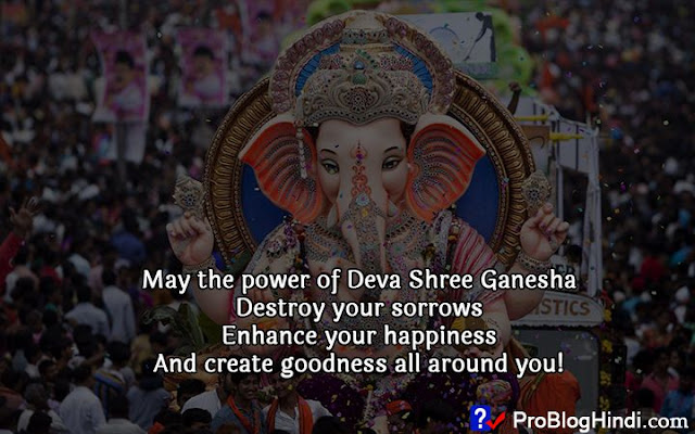happy ganesh chaturthi status