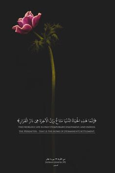 صور مكتوب عليها ادعية دينية جميلة