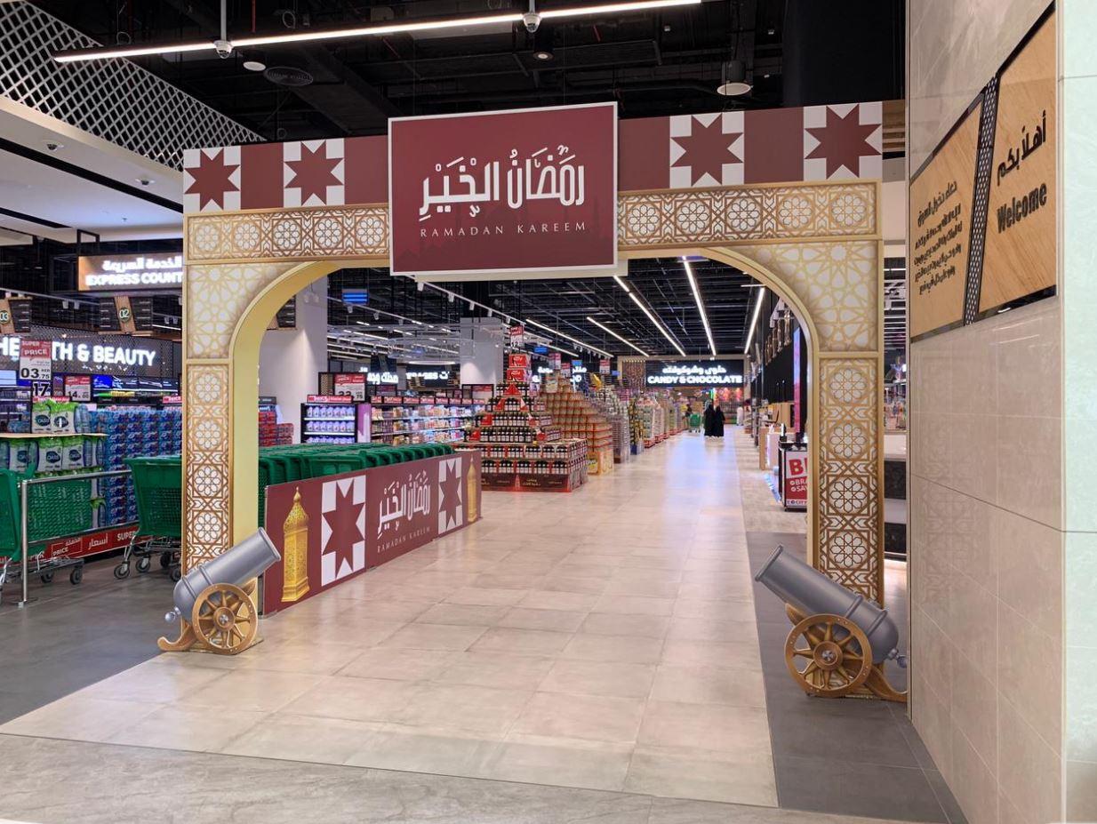 استعداداً لشهر رمضان المبارك.. تعاونية الشارقة ترصد 30 مليون درهم لدعم السلع الاستهلاكية