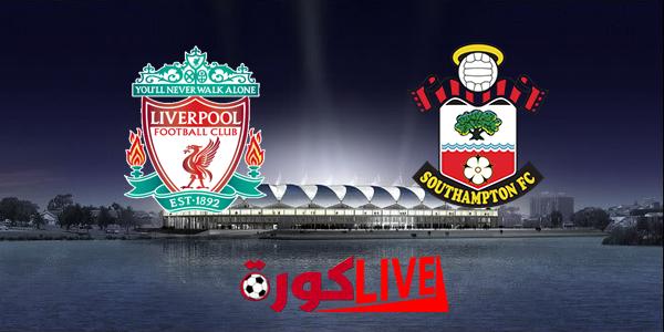 مشاهدة مباراة ليفربول وساوثهامتون بث مباشر بتاريخ 17-08-2019 الدوري الانجليزي