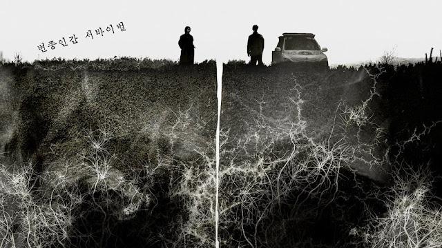 Conheça os dramas coreanos que estreiam em abril de 2021