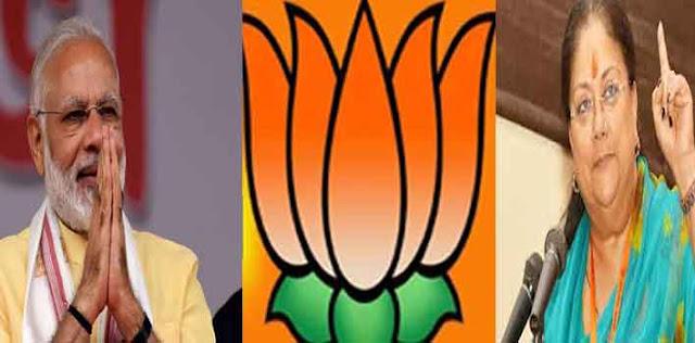 राजस्थान भाजपा काट सकती है 50-55 मौजूदा विधायकों के टिकट