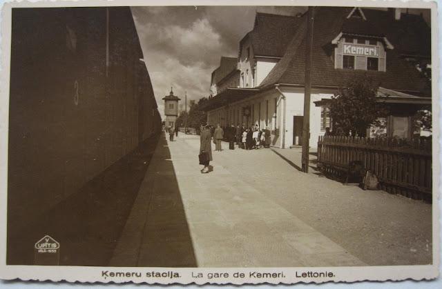 Станция Кемери старинные фотографии