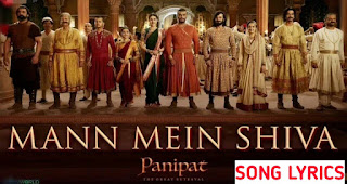 Mann Mein Shiva Lyrics- Panipat By Javed Akhtar and Kunal Ganjawala