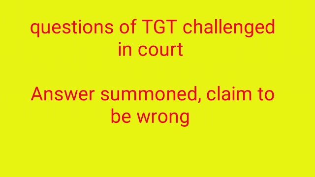 questions of TGT challenged in court   Answer summoned, claim to be wrong