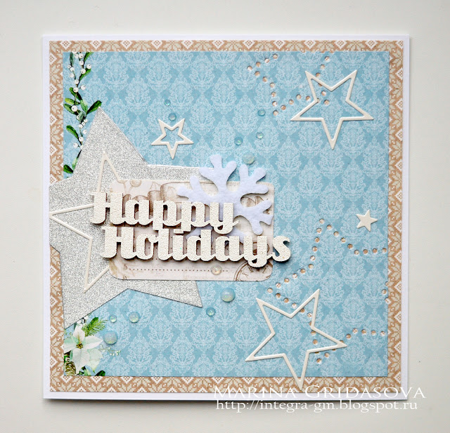 Happy Holiday card | I-Kropka DT @akonitt #card #crads #by_marina_gridasova #handmadecard #ikropka #chipboard #scrapberrys #holidaycard #cardmaking #carddesign