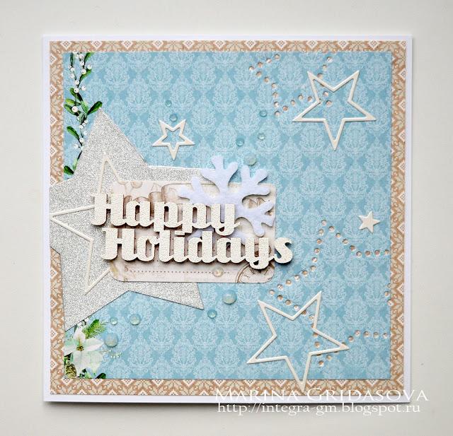Happy Holiday card | I-Kropka DT @akonitt #card #crads #by_marina_gridasova #handmadecard #ikropka #chipboard #scrapberrys #holidaycard #cardmaking #carddesign
