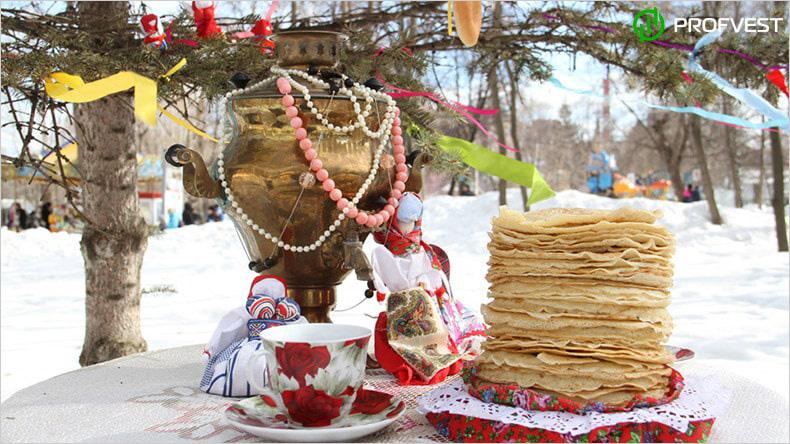 История возникновения праздника Масленица