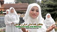 Download Kumpulan Lagu Sholawat Mp3 As Syifa Terbaru Dan Terlengkap