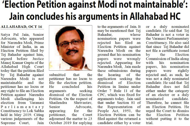 'Election Petition against Modi not maintainable': Jain concludes his arguments in Allahabad HC