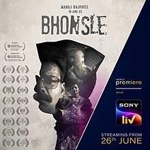 Bhonsle (2020) Full Movie Download mp4moviez Hindi